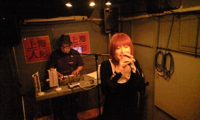 '08,11,15(土)Private noise cafe